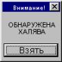 nikolay2