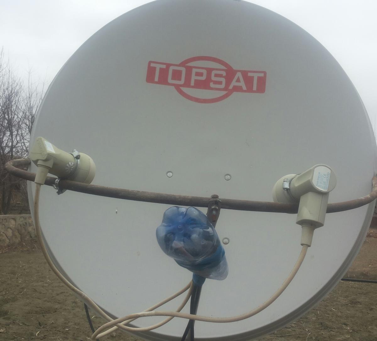 Как самому сделать спутниковую антенну Cпутниковая антенна 81