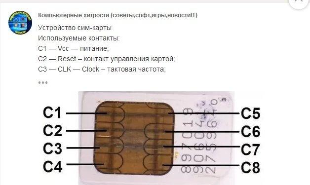 post-59010-0-71442900-1489595057_thumb.jpg