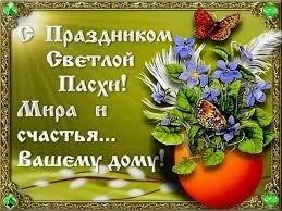 post-59010-0-71346400-1492309289_thumb.jpg