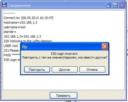 post-8423-1368012567_thumb.jpg