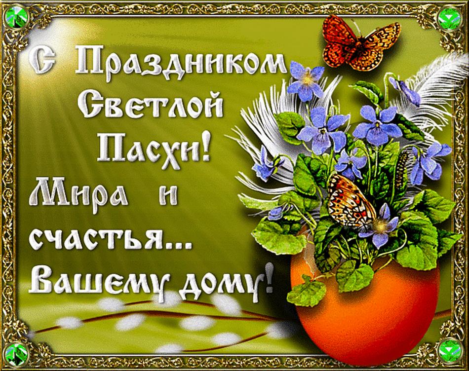 post-73341-0-63210000-1462091322_thumb.png