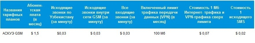 post-56540-0-72212100-1434003222_thumb.jpg