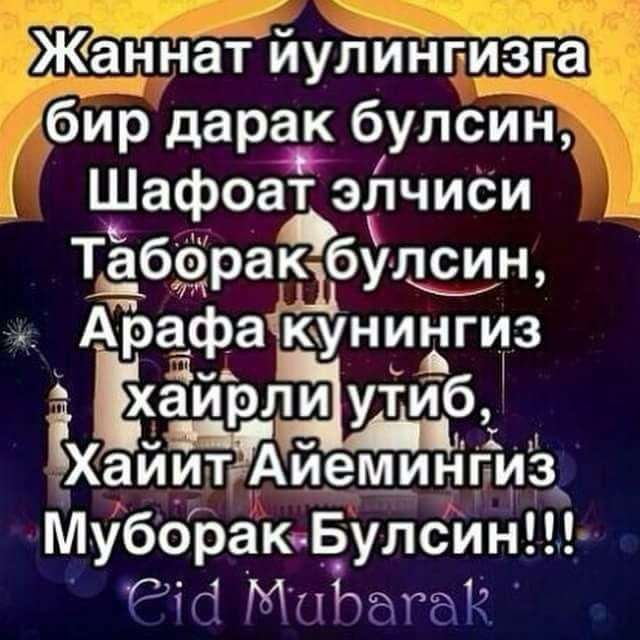 post-54037-0-41745100-1437148392_thumb.jpg
