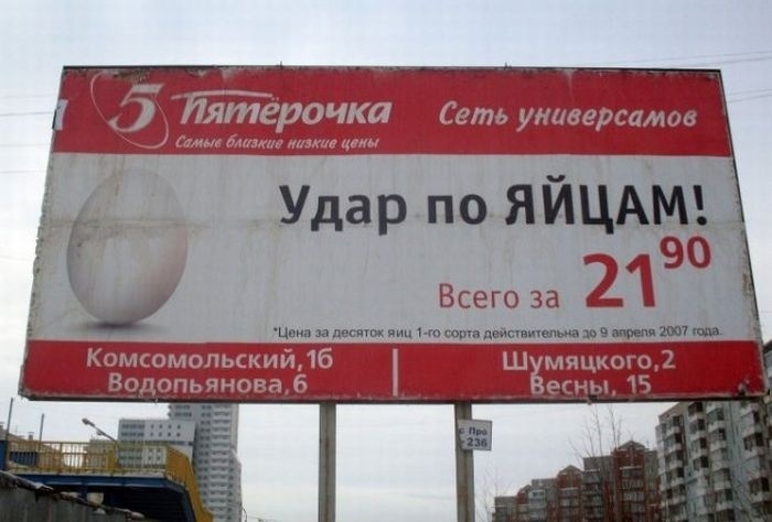 reklama7.jpg