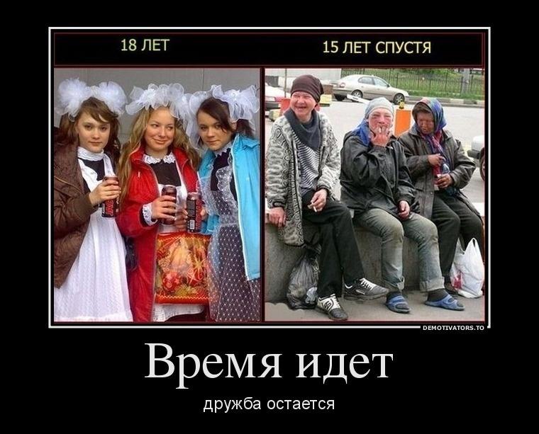 34414286_vremya-vsyo-rasstavit-na-svoi-mesta.jpg