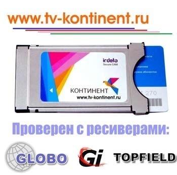 post-61157-0-33927900-1411819603_thumb.jpg