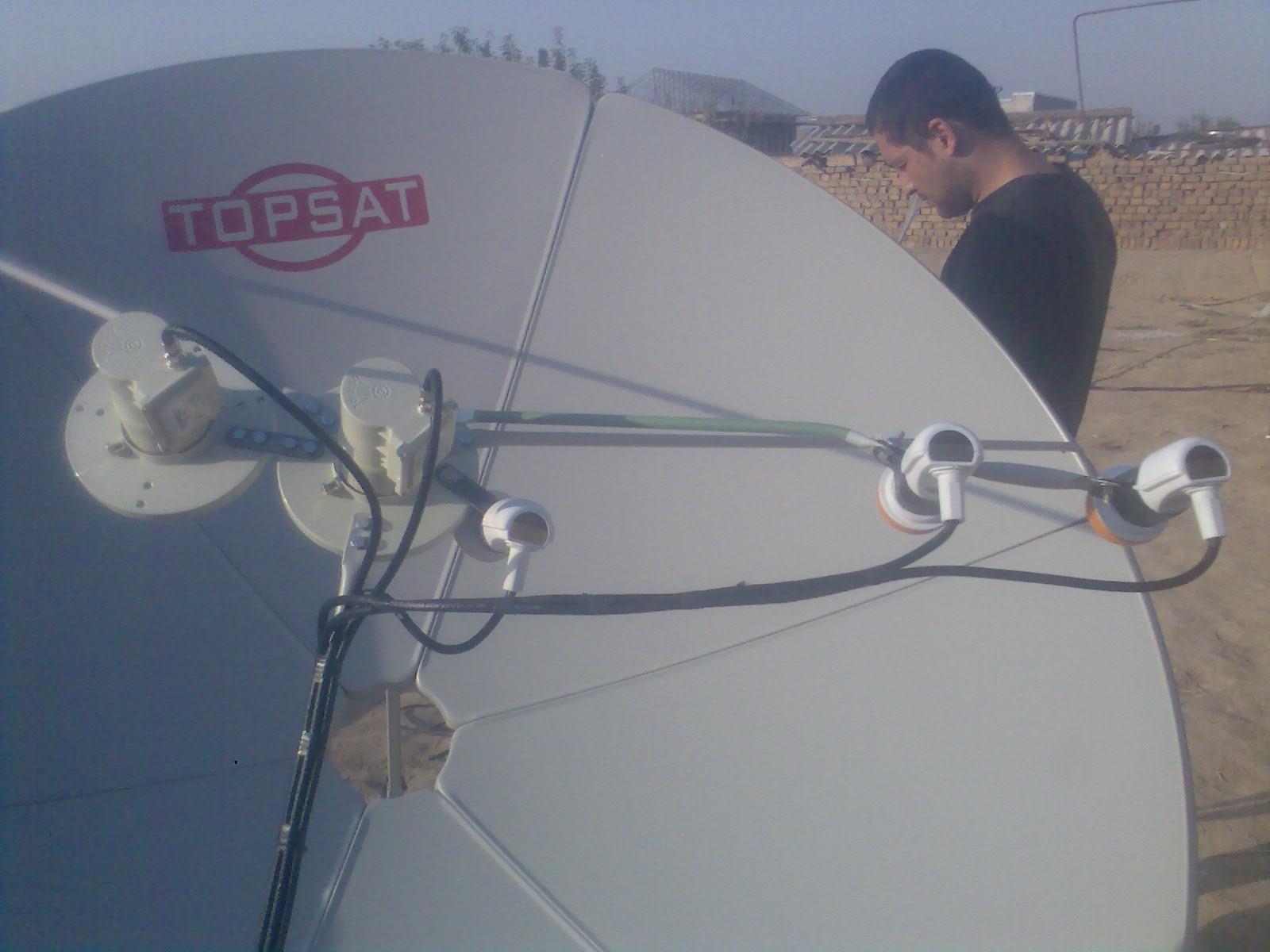 Настройка спутниковой антенны при помощи прибора Sat 30