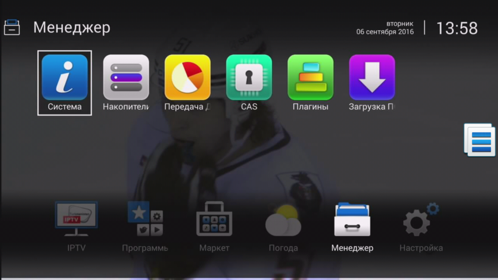 Screenshot_2016-09-06-13-59-03-613_com.hisilicon.multiscreen.mybox.thumb.png.c206e902a79786215db1c1932b228015.png