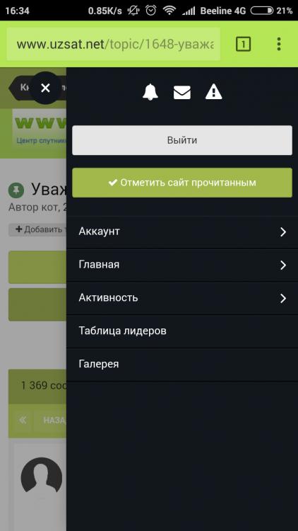 Screenshot_2017-07-17-16-34-29-717_com.android.chrome.thumb.png.a743971e702c9cb42cefe0fca5be4865.png