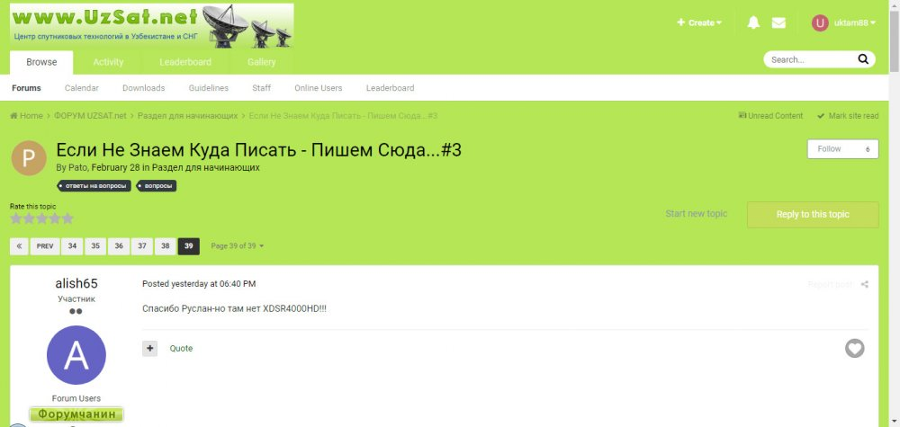 uzsat.net.jpg