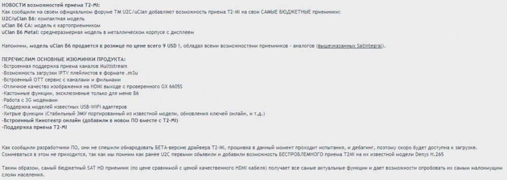 u2c.thumb.jpg.5e511dd2dc04d44664fd587ddd8ea0ae.jpg