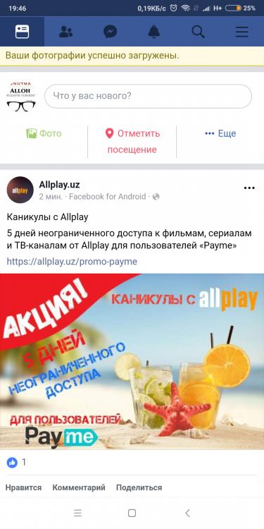 Screenshot_2018-06-13-19-46-39-921_com.android.chrome.png