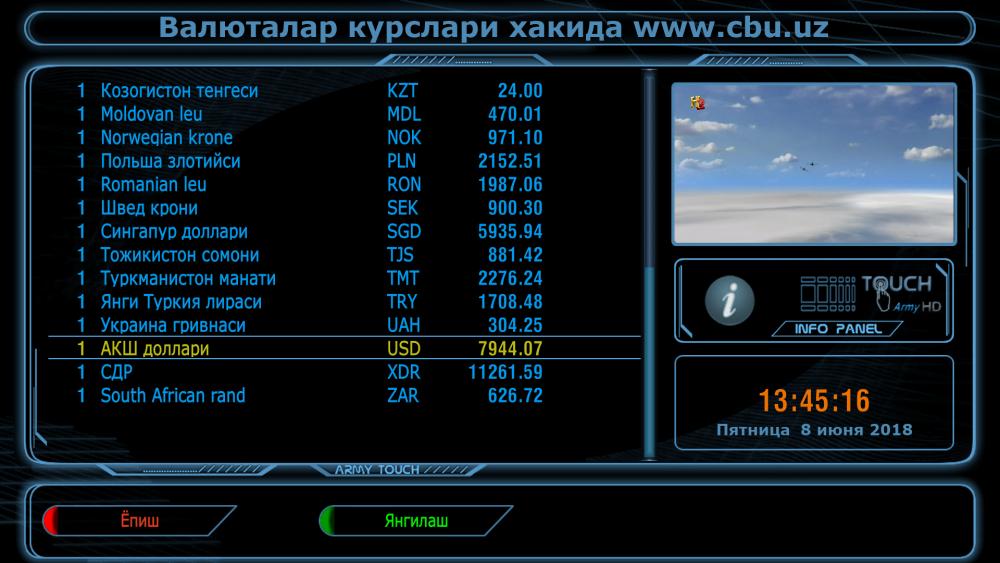 screenshot_2018-06-08_13-45-17.png
