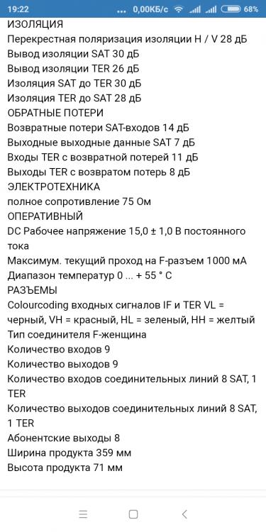 Screenshot_2018-12-02-19-22-54-956_com.android.chrome.png