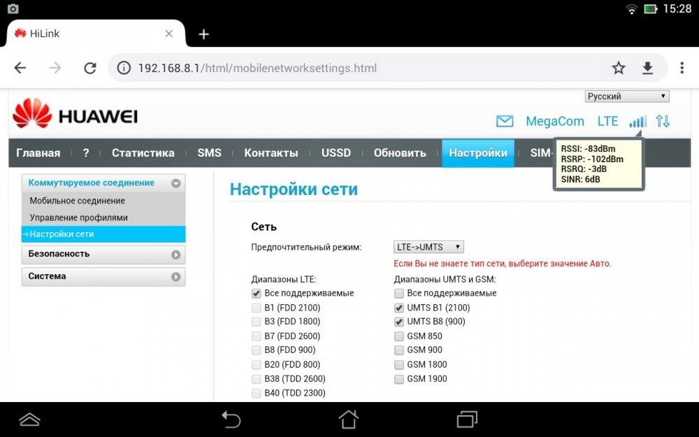 Screenshot_2018-12-27-15-28-58.thumb.jpg.b0907b7412483b663f87f262f8979179.jpg