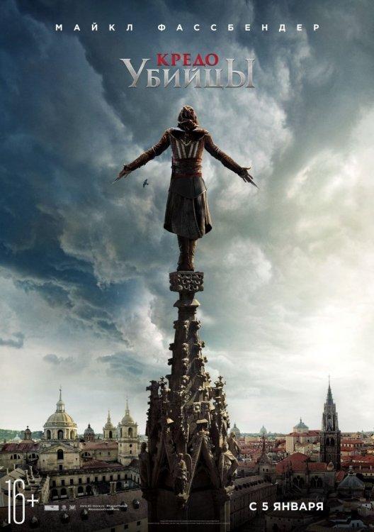 kinopoisk.ru-Assassin_27s-Creed-2772364.thumb.jpg.f34e20ce6bd308f34c93a547d6deb9f2.jpg