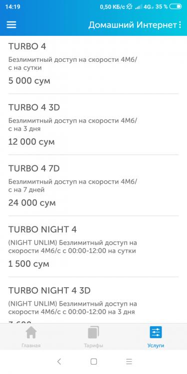 Screenshot_2019-04-19-14-19-14-095_uz.uztelecom.telecom.png