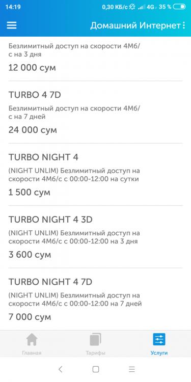 Screenshot_2019-04-19-14-19-18-845_uz.uztelecom.telecom.png