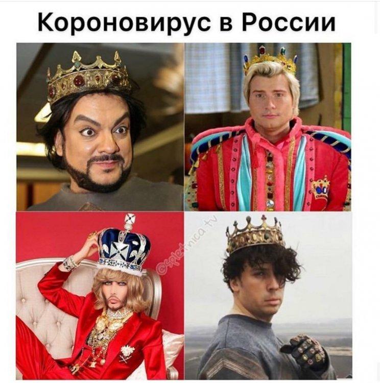 корона.jpg