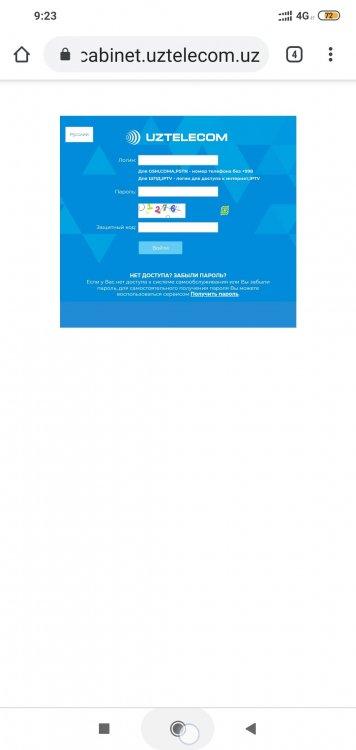 Screenshot_2020-03-26-09-23-42-204_com.android.chrome.thumb.jpg.90203cfbefb014b4dd78a58cfb7753d6.jpg