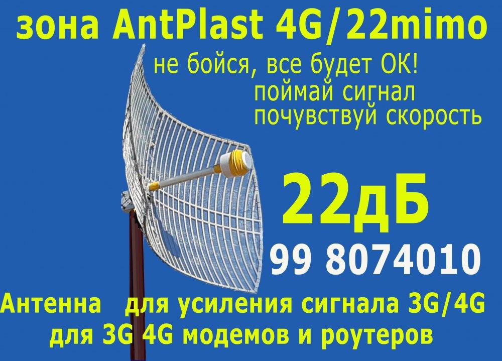 20200124_162026788.jpg