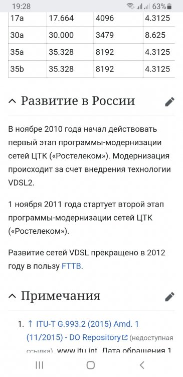 Screenshot_20200628-192836_Samsung Internet.jpg
