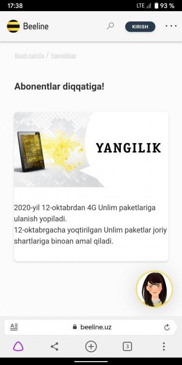 Screenshot_20201003-173821898.jpg