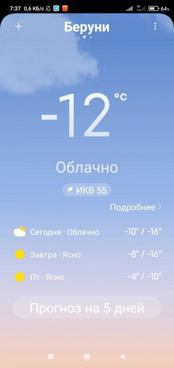 Screenshot_2021-02-24-07-37-19-796_com.miui.weather2.jpg