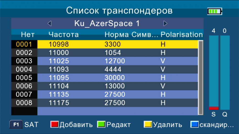 AzerSpace 1_46°E.png