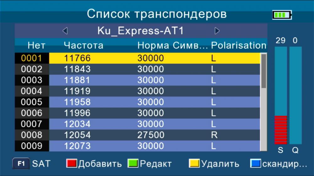 Express-AT1_56°E.png