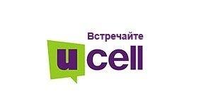 Uzsat-File_67.jpg